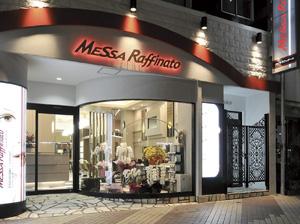 MESSA Raffinato(メッサ・ラフィナート)