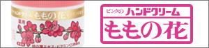 momo_banner