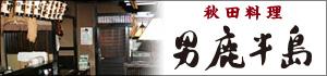 oga_banner