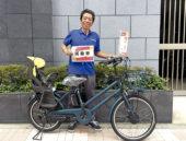モーター&サイクル シラカワ