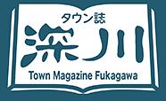 タウン誌 深川WEB